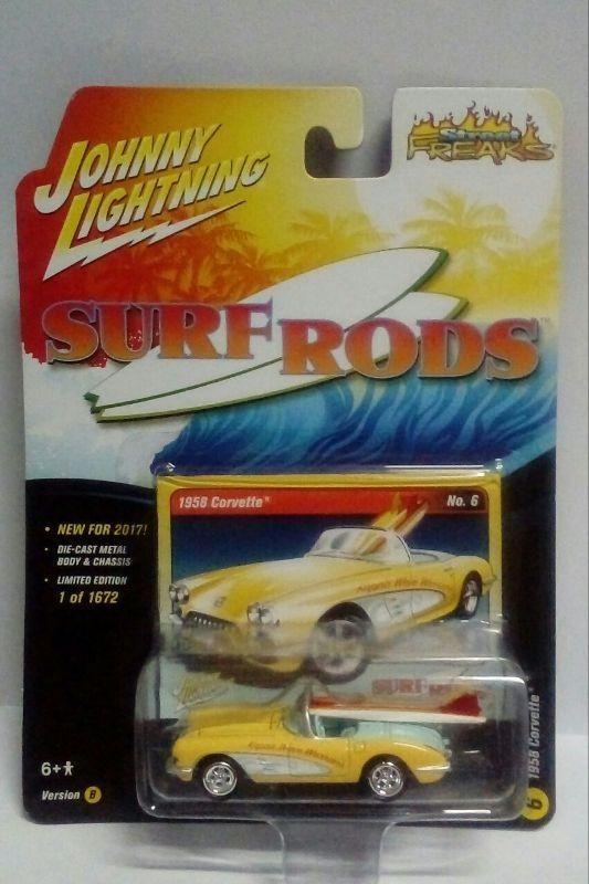 1958 Corvette -  379488 R13
