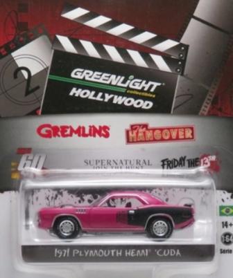 Greenlight -1971 Plymouth Hemi Cuda