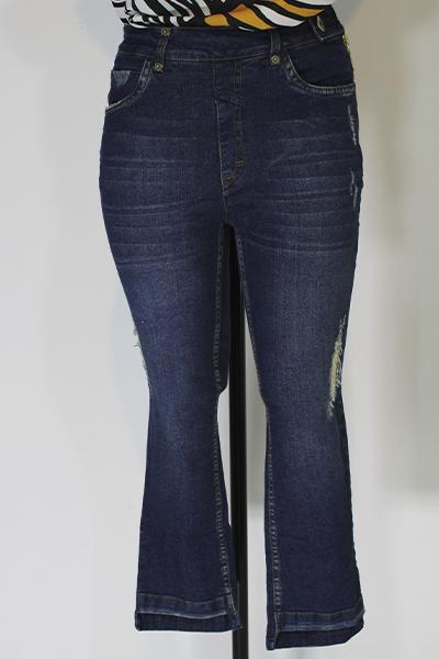 Calça jeans Cropped com Botão Lateral - Tamanho:46