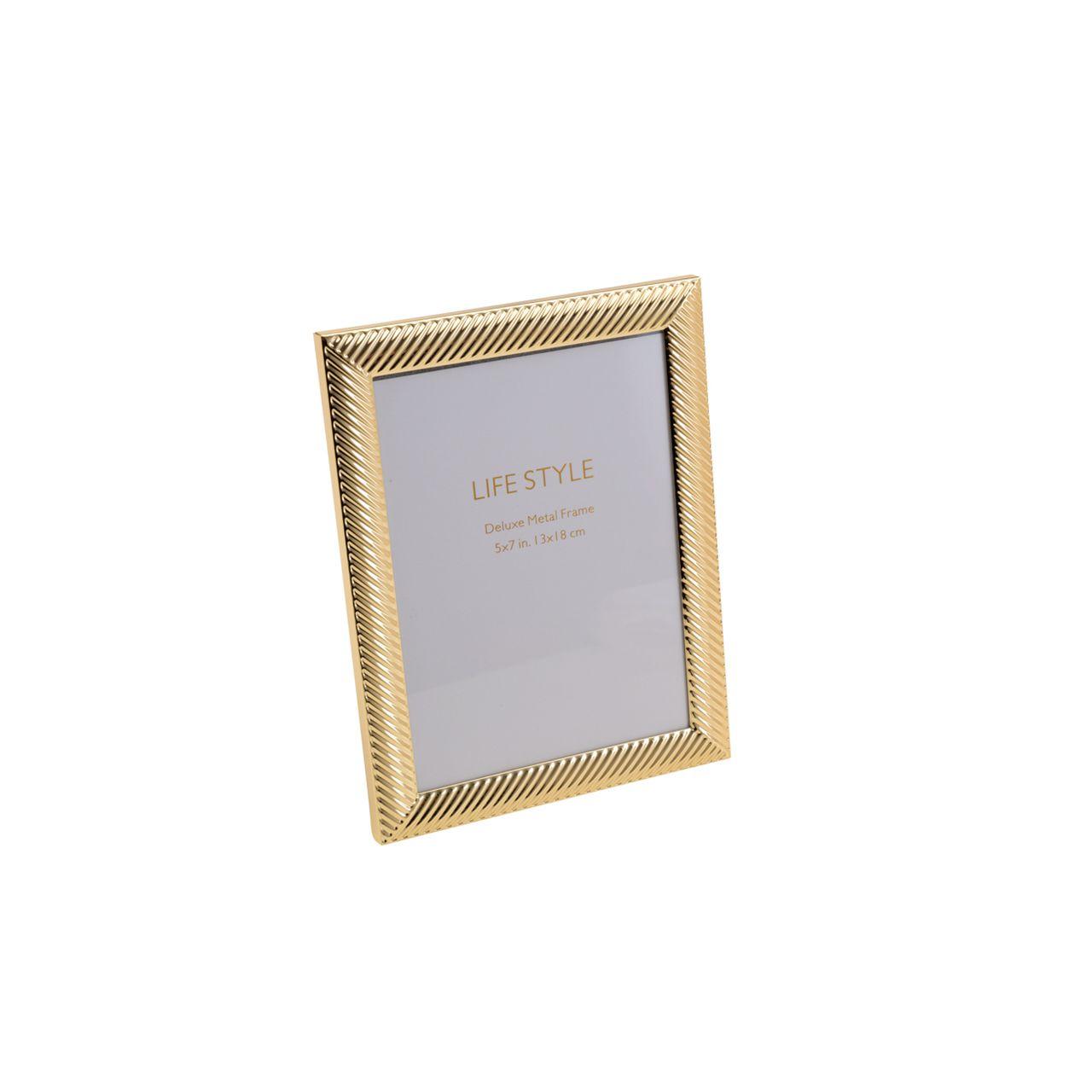 Porta Retrato Dourado de Aço Thick Line 15x20
