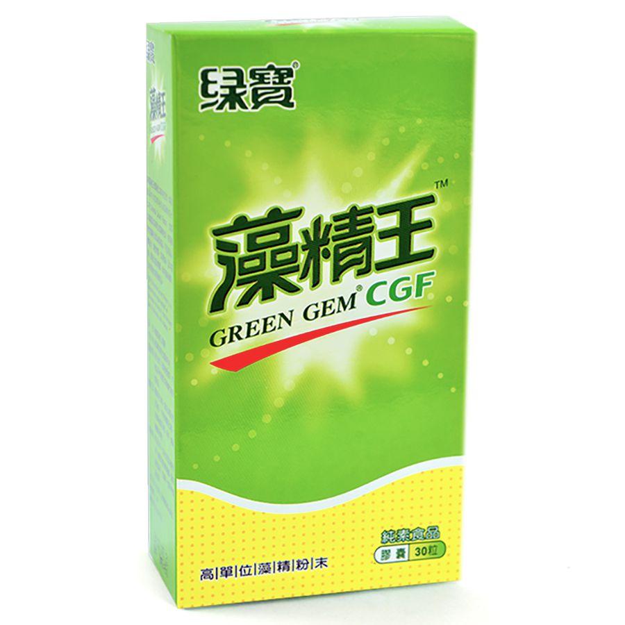 Chlorella Concentrada CGF 30 Cápsulas Vegetal