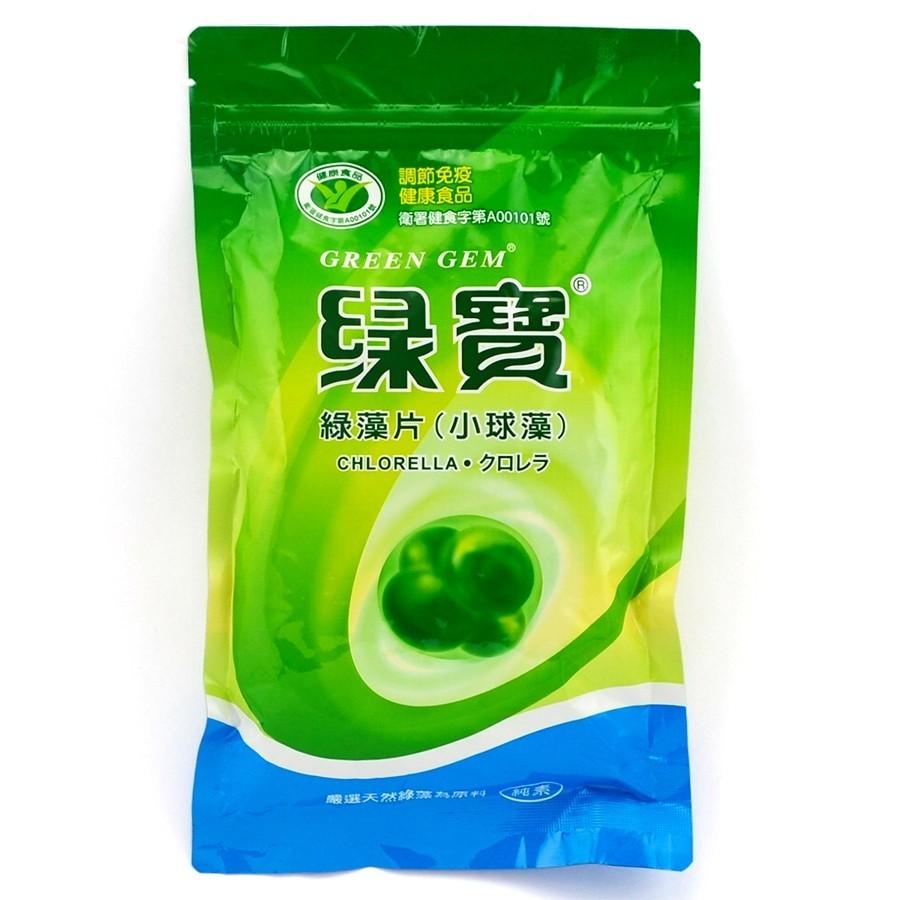 Chlorella Green Gem 250mg. 1000 comprimidos
