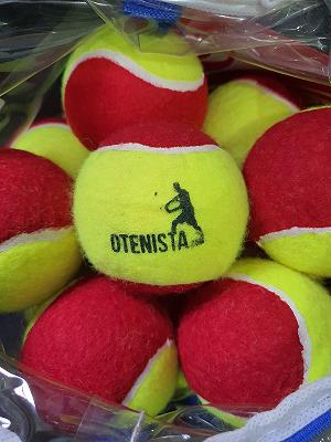 Bolas de Tenis Estágio 3 - Infantil Red O Tenista 8 Bolas