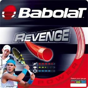 Corda Babolat Revenger 17 - 1.25 mm