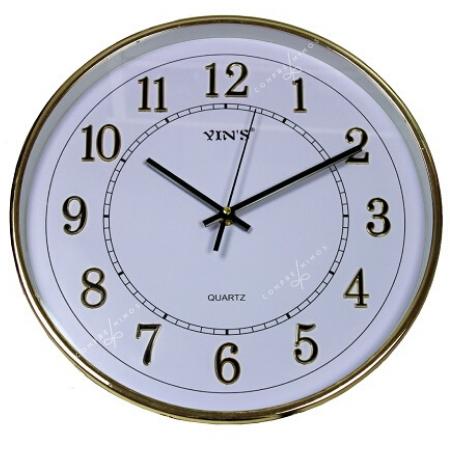 Relógio de Parede Gold - 32cm