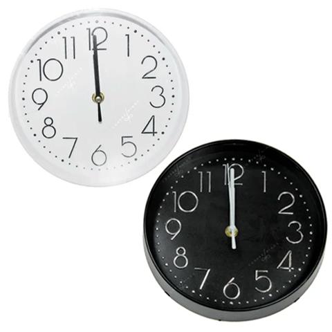 Relógio De Parede - White ou Black