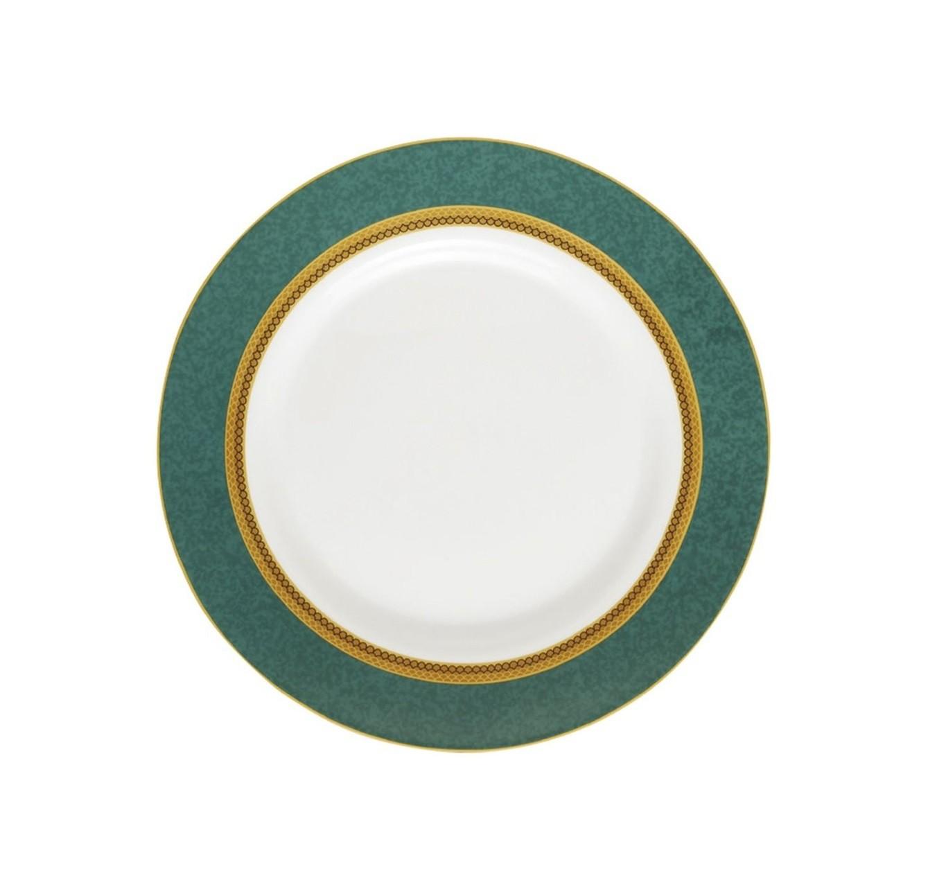 Prato de Sobremesa Vidro 20cm Doha Green