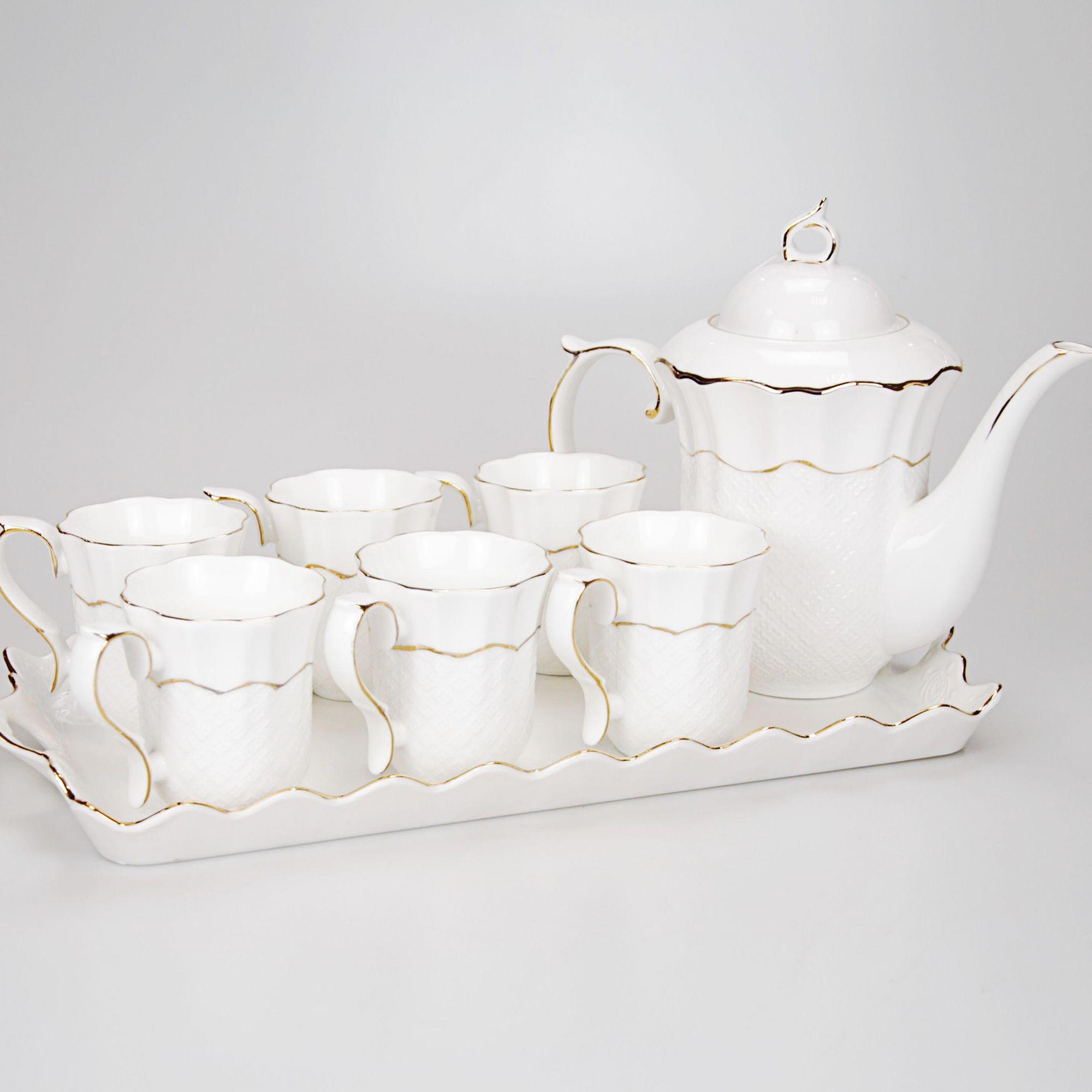 Jogo Chá Branco (08 Peças)