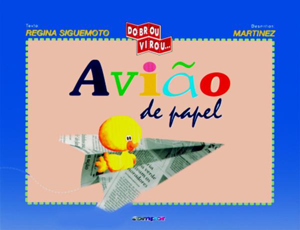 AVIÃO DE PAPEL  - Loja Bonde Lê
