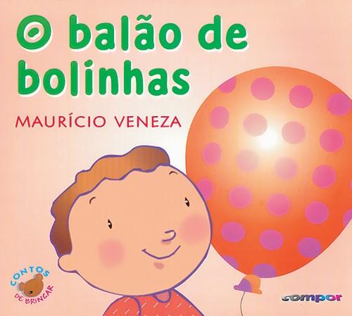 O BALÃO DE BOLINHAS  - Loja Bonde Lê