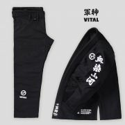 08VITAL BATCH #003 GUNSHIN BLACK
