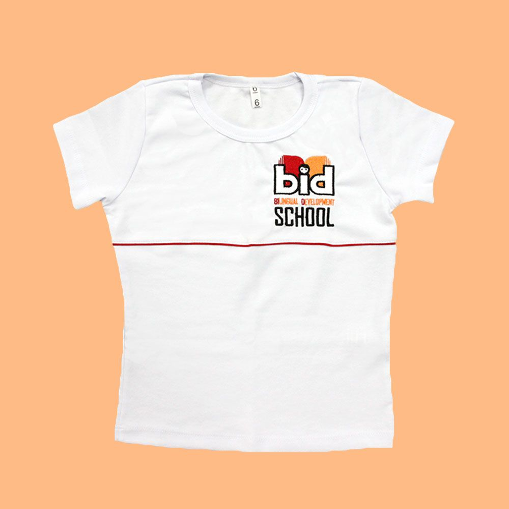 Camiseta Babylook Canelada Manga Curta Branco BID