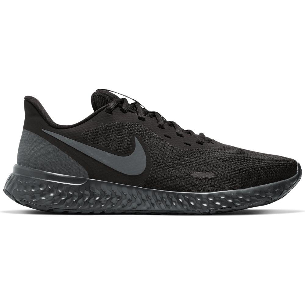 Tenis Nike Revolution 5 Masculino  - Ferron Sport