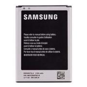 Bateria Galaxy Note 2 N7100 3100mah Samsung Original