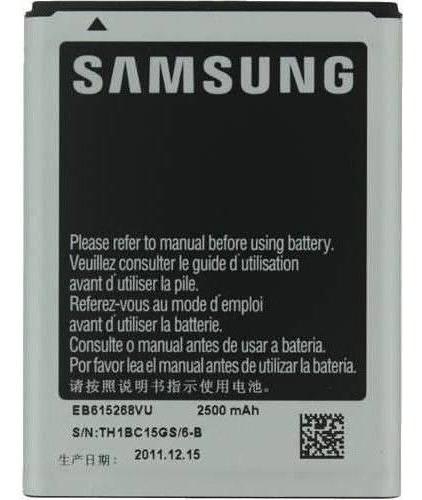 Bateria Galaxy Note N7000 Original Com 90 dias de garantia