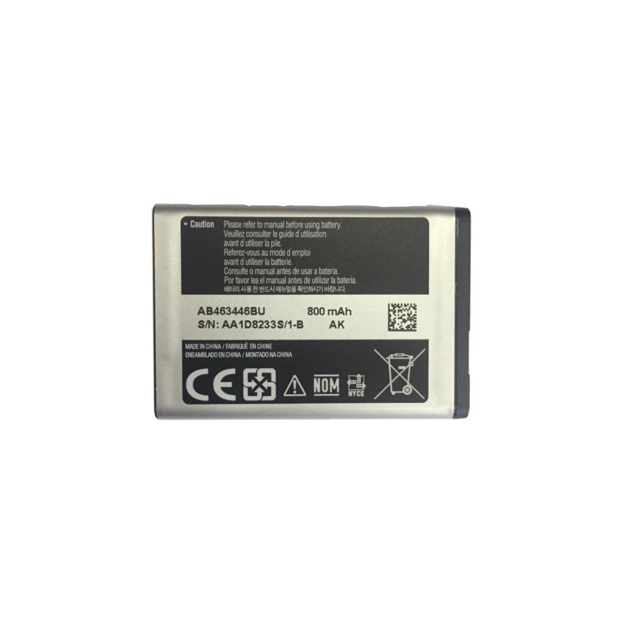 BATERIA SAMSUNG C276 E1232 E1086 E2210 M2310 M2520 E2330 E2530 ORIGINAL