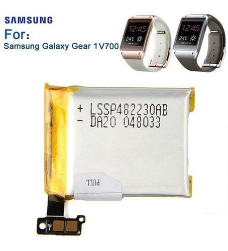 Bateria Samsung Galaxy Gear Sm-v700 Original E Com Garantia