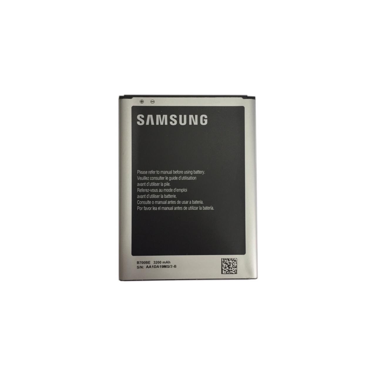 Bateria Samsung Galaxy Mega Gt-9200 3200mah/3.8v Original