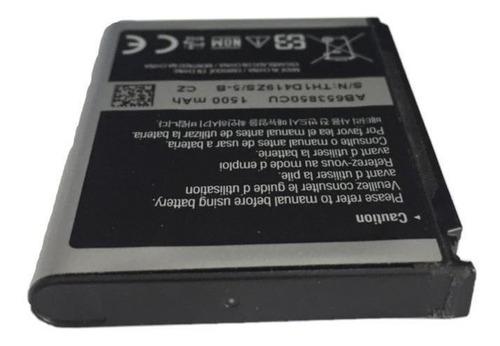 Bateria Samsung T-i8000 Gt-i9000 Gt-i7500 Gh43-03359a