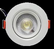 KIT C/ 50 Unidades - Spot LED  5w - Redondo De Embutir Direcionável / Branco Frio