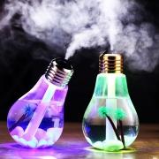 Lâmpada Umidificador Climatizador Aromatizador De Ar Ambiente Luz Led Bivolt Colorido 16 Cores Portátil