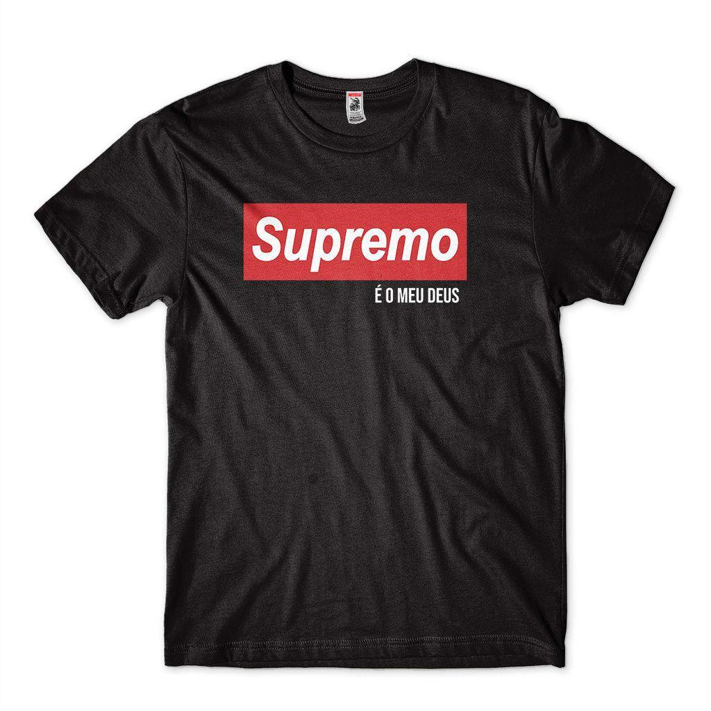Camisa Supremo e o meu deus estampa religiosa