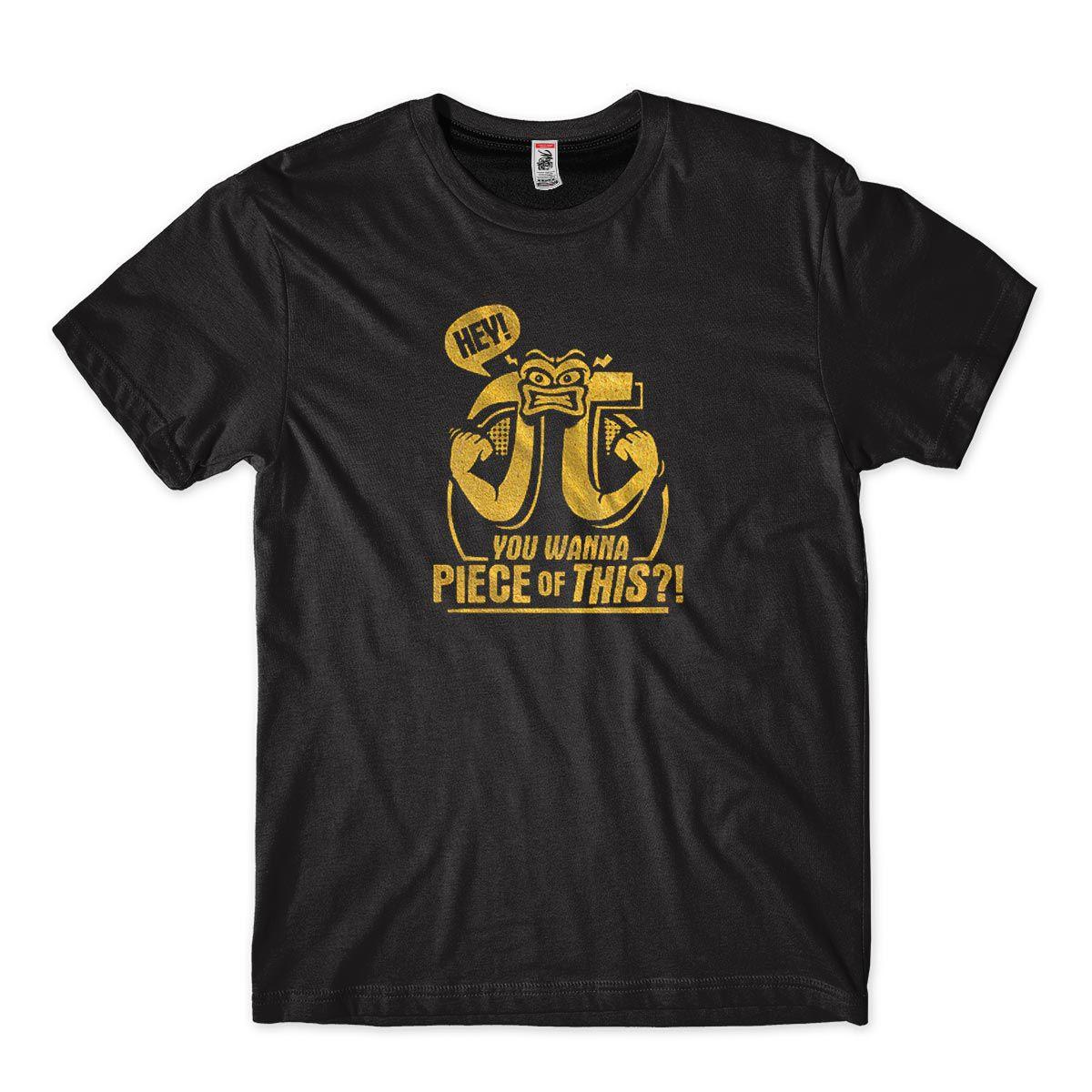 Camiseta Universtaria Engraca de Matematica PI