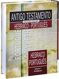 Antigo Testamento Interlinear Hebraico E Portugues