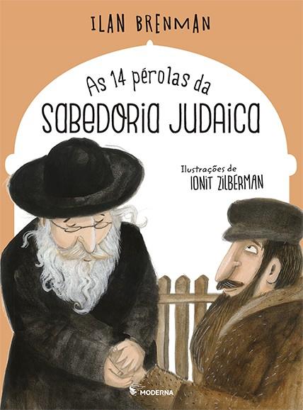 AS 14 PEROLAS DA SABEDORIA JUDAI ED2 - ILAN BRENMAN