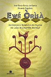 Ewe Orisa