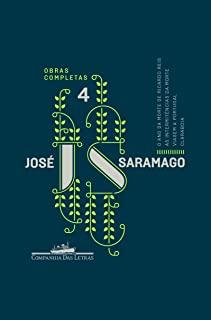 Jose Saramago: Obras Completas - Vol.1