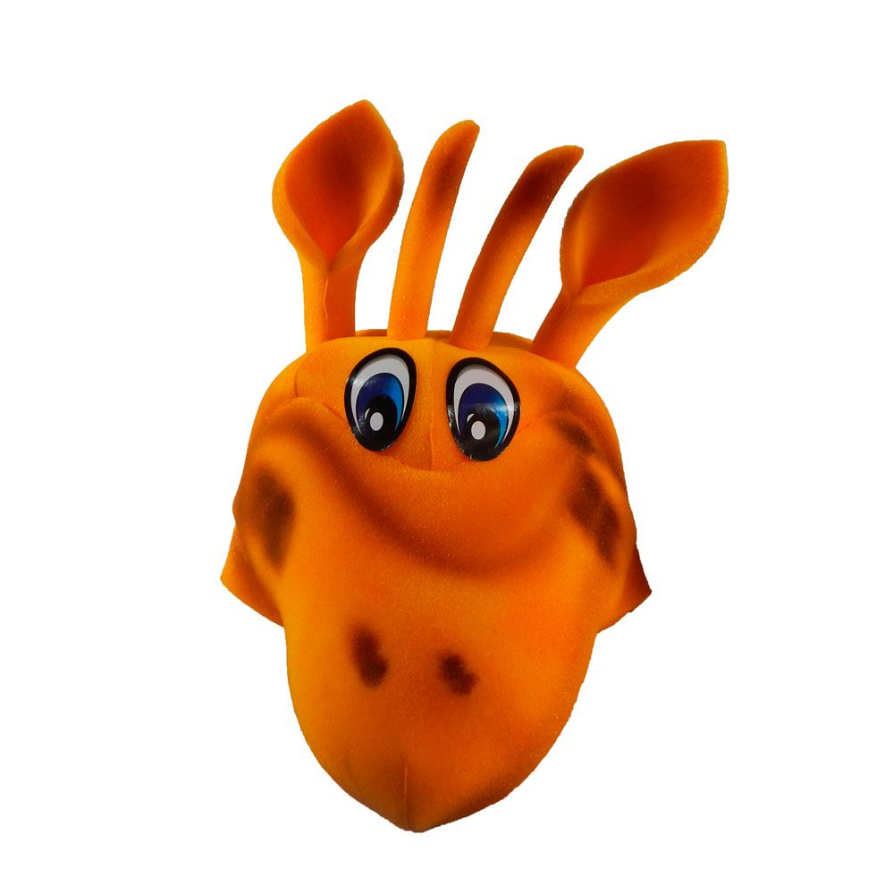 Chapéu  Espuma Girafa