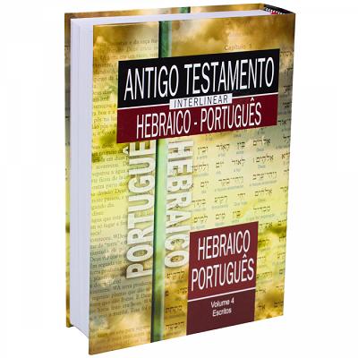 Antigo Testamento Interlinear Hebraico-Português Vol. 4 - Escritos