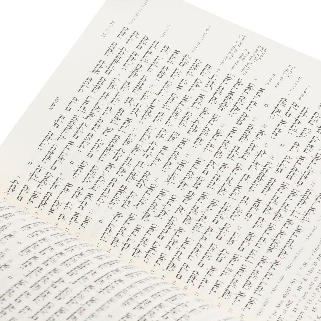 Bíblia Hebraica Stuttgartensia
