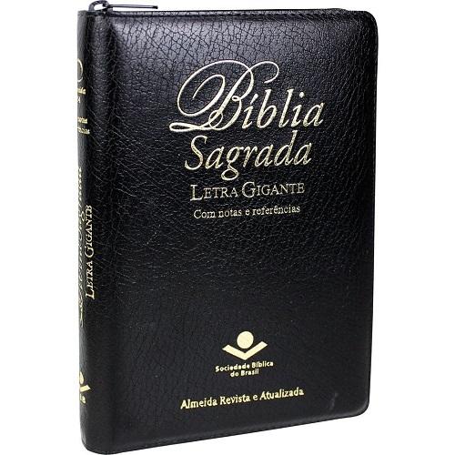 Bíblia Letra Gigante com Zíper e Índice | ARA