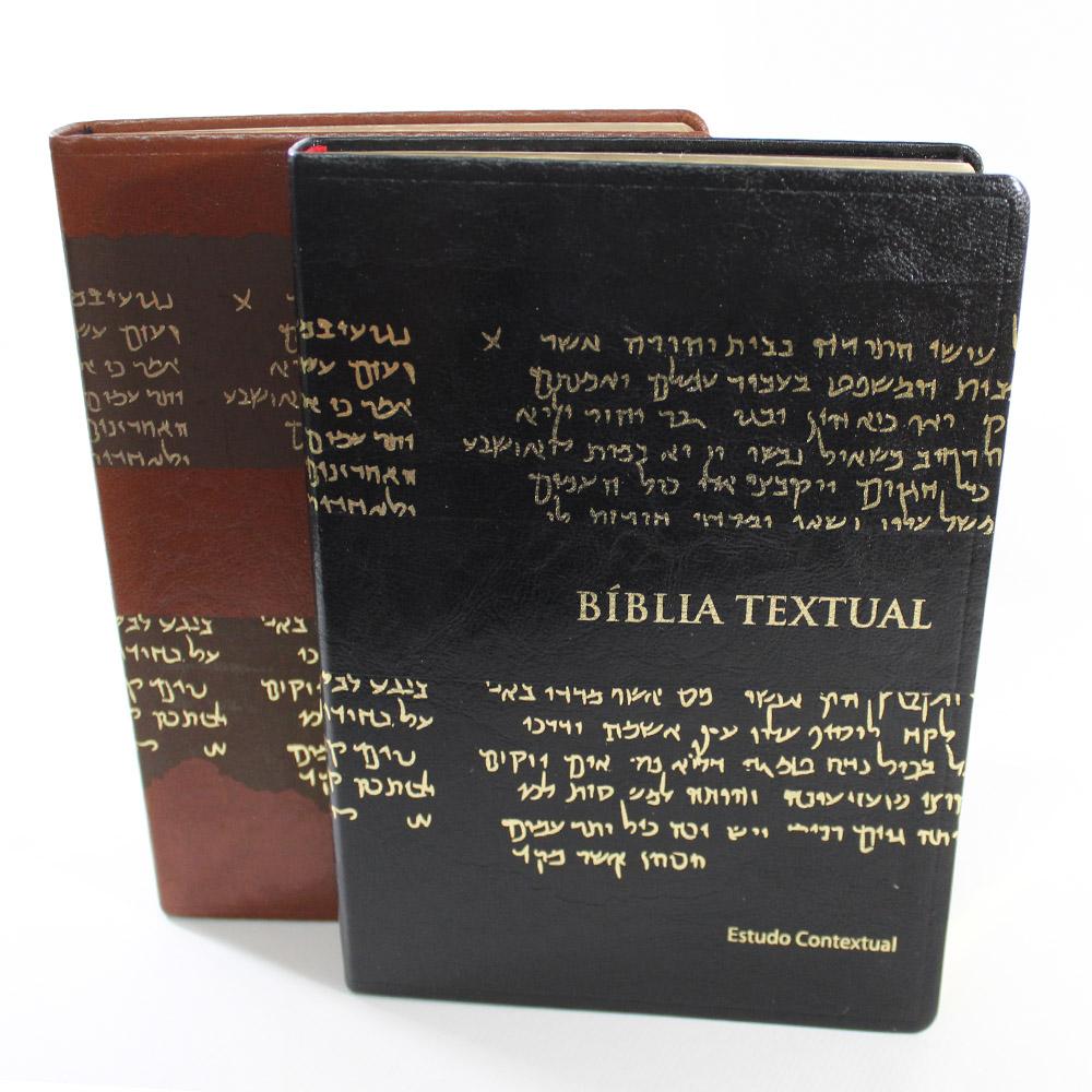 Bíblia Textual - Capa Luxo