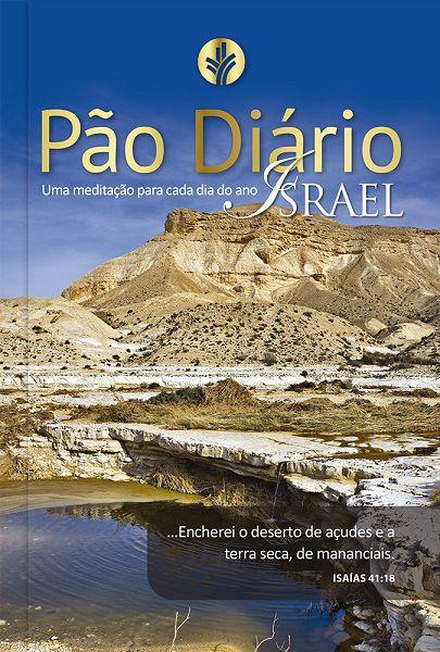 Caixa Pão Diário Vol. 24 - Ano 2021 - Israel | 10 unds