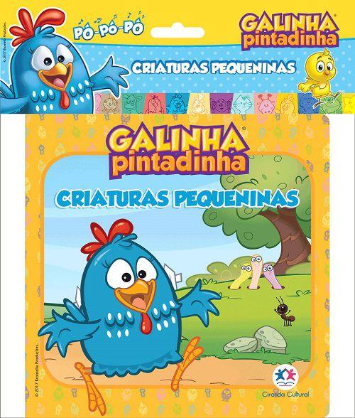 Kit Livros de Banho | Peppa | Patrulha Canina | Galinha Pintadinha | Turma Monica