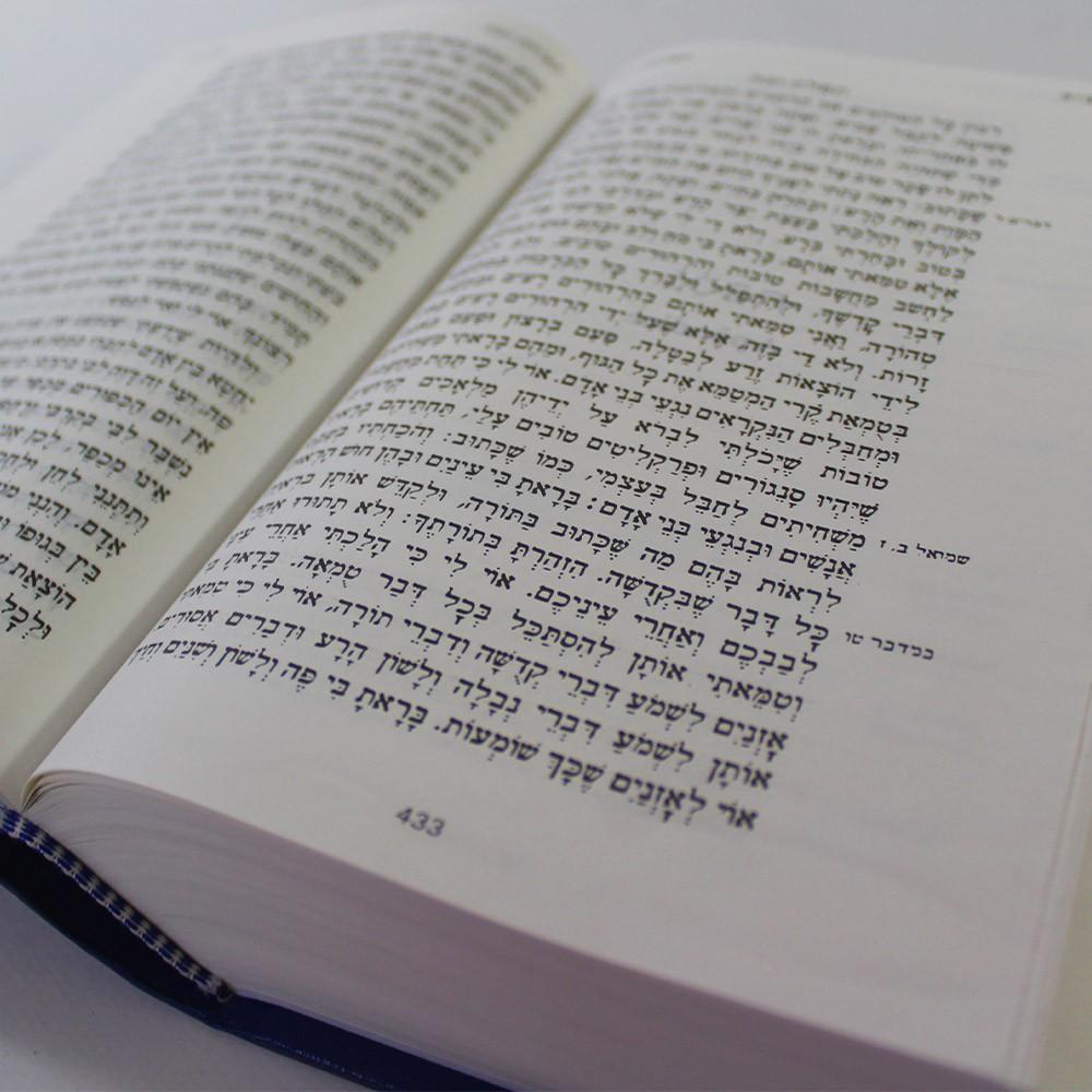 Machzor Completo - Livro de Orações Judaicas