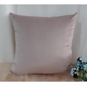 Almofada 45 Cm X 45 Cm Com Zíper + Enchimento Silicone (un)