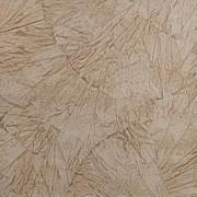 Papel de Parede com textura tipo Couro marrom