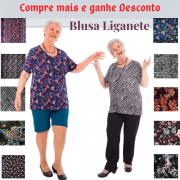 Kit 3 Blusas Liganete Moda Senhoras (Estampas Sortidas)