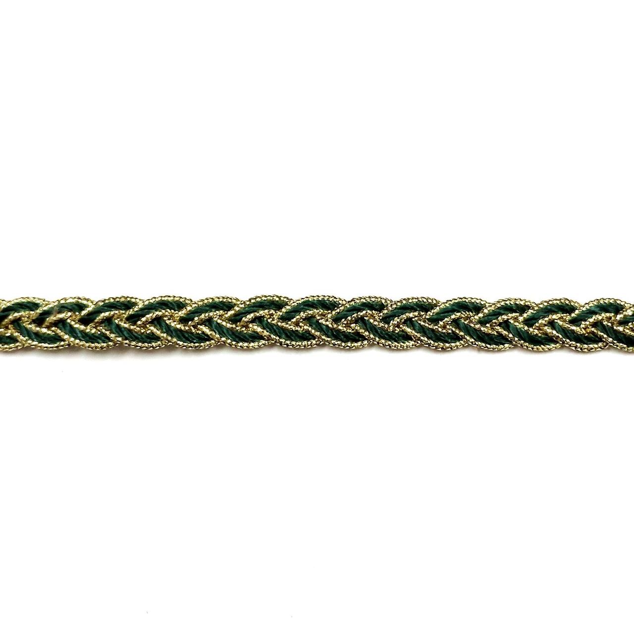 Galão Passamanaria Decorado AS3298 - 10 metros
