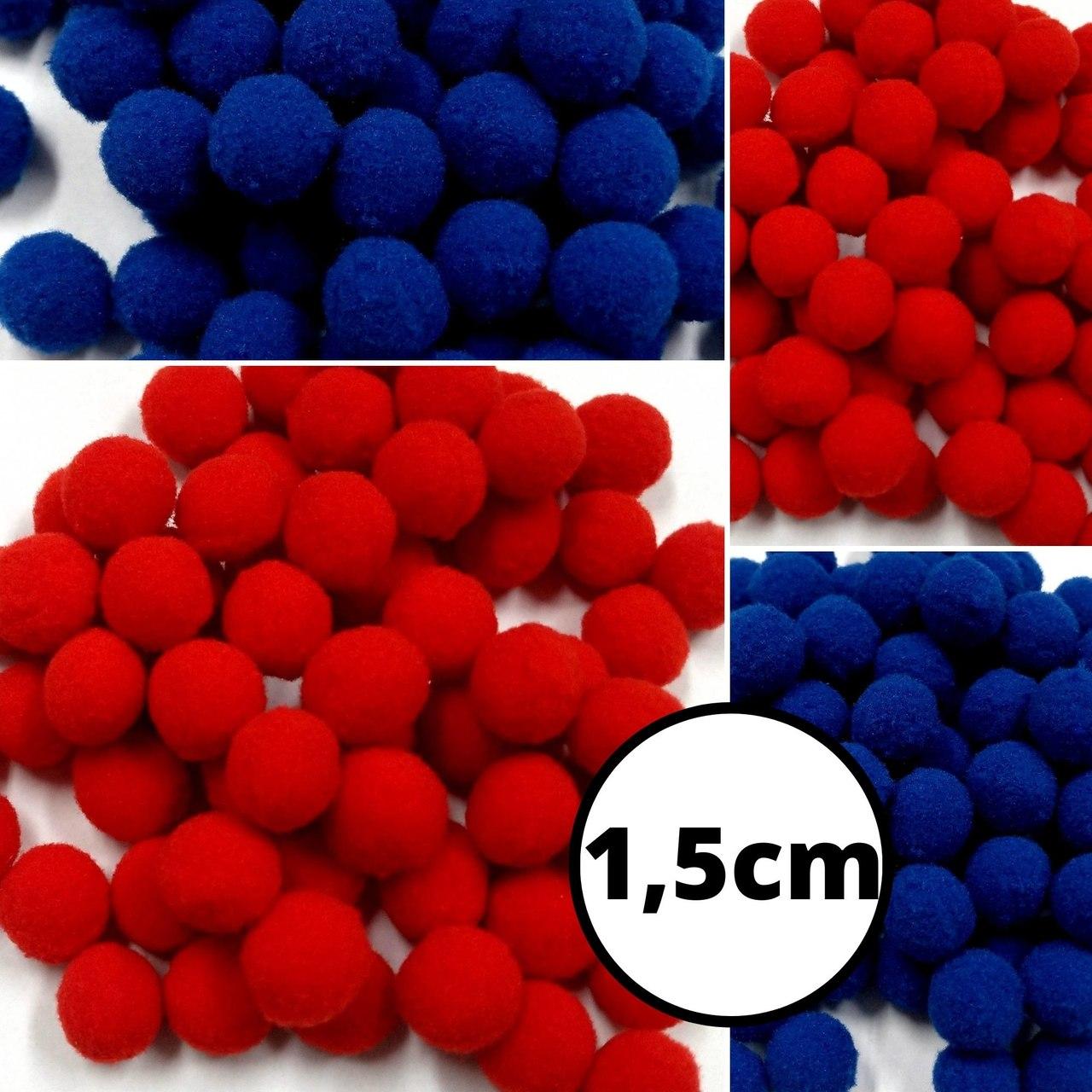 Pom Pom Solto 1,5cm - 100 peças