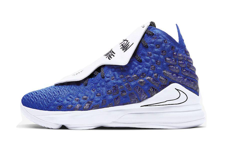 Tênis Nike LeBron 17 x Uninterrupted