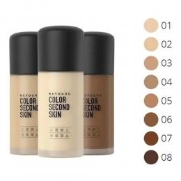 Base Líquida Beyoung Color Second Skin Cores - com 30g - Beyoung