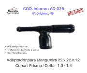 Adaptador para Mangueira 22 x 22 x 12 - Corsa / Prisma / Celta - 1.0 / 1.4