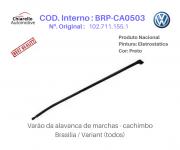 Barra Interna Ligação Cambio Brasilia Variant