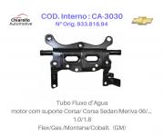 Tubo da água motor Corsa Meriva Montana Doblo Palio Punto Stilo Flex/Gas