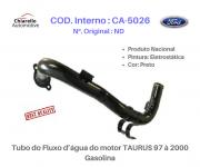 Tubo do Fluxo da Agua do motor TAURUS 97 à 2000 - Gasolina